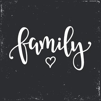 Rodzina ręcznie rysowane plakat typografii. koncepcyjne zwrot odręczny domu i rodziny, ręcznie napisane kaligraficzne projekt. literowanie.