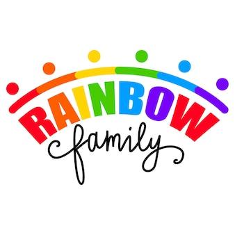 Rodzina tęczy. duma lgbt. parada gejów. tęczowa flaga. cytat wektor lgbtq na białym tle na białym tle. koncepcja lesbijek, biseksualistów, transseksualistów.