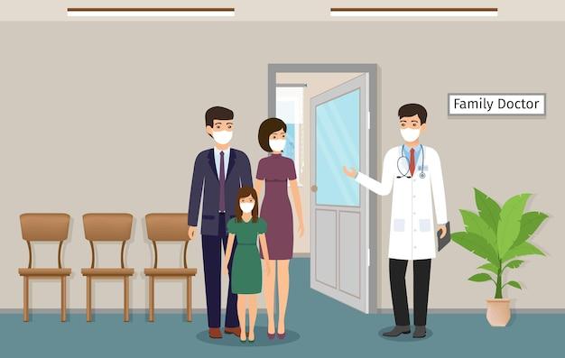 Rodzina z dziewczyną i lekarzem w maskach medycznych w biurze prywatnej kliniki. konsultacja lekarska. praktyk w mundurach i postaciach pacjentów. szpital, koncepcja opieki zdrowotnej.
