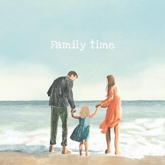 Rodzinny czas edytowalny szablon wektor kolorowa ilustracja ołówkiem