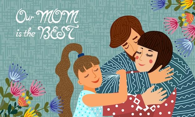 Rodzinny dzień. śliczny płaski kreskówka ojciec, matka i córka z kwiatami i tekstem. poziomy