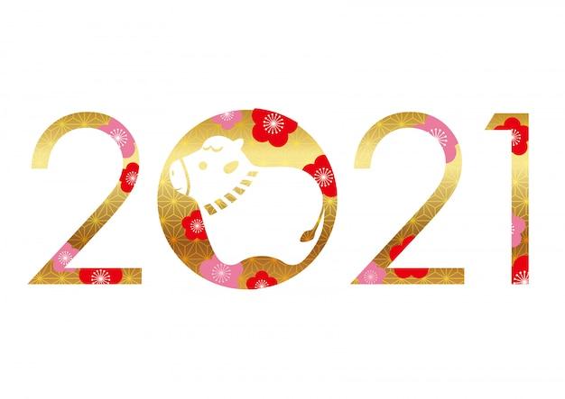 Rok wołu, 2021 ozdobiony tradycyjnym japońskim wzorem