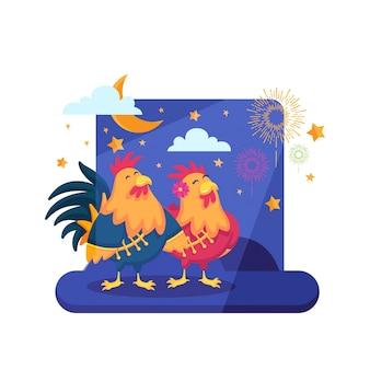 Romantyczna śliczna chińska nowego roku koguta pary postać z kreskówki ilustracja