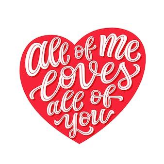 Romantyczny napis miłości