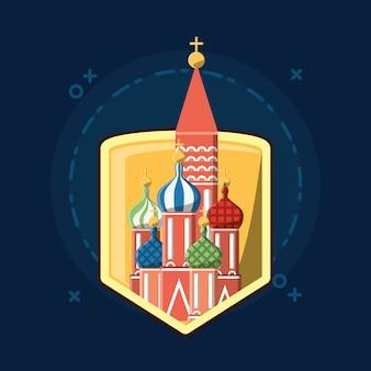 Rosja soccer world cup design