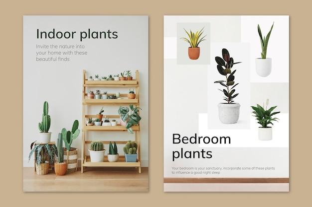 Roślina doniczkowa plakat szablon wektor zestaw do ogrodnictwa w pomieszczeniach