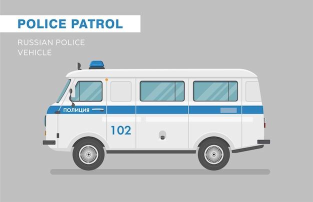 Rosyjska furgonetka policyjna