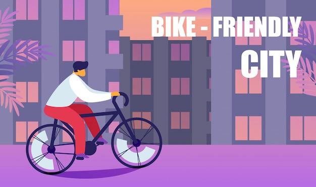 Roweru miasta życzliwa ilustracja przystojny elegancki faceta kolarstwo na wieczór pejzażu miejskim