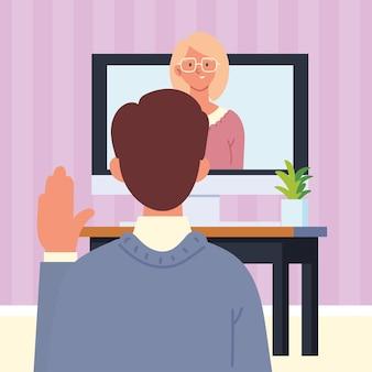 Rozmowa kwalifikacyjna online