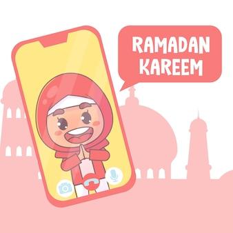 Rozmowa wideo ramadan kareem
