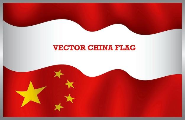 Różne chińskie flagi lub cliparty lub dekoracje chińskiej flagi