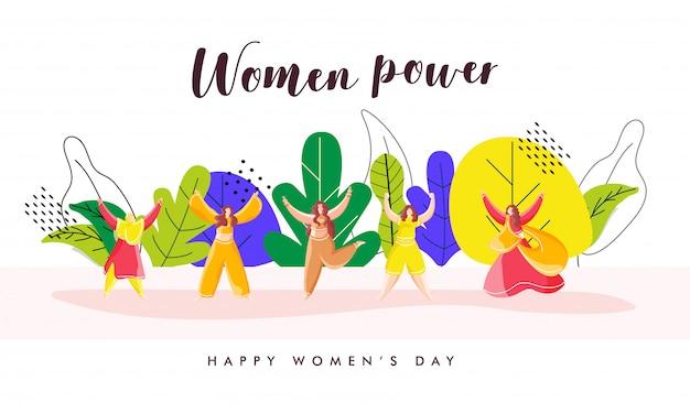 Różne religie młode dziewczyny tańczą lub bawią się. women power, happy women's day celebration.