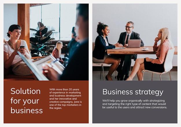 Różne szablony plakatów biznesowych z zestawem fotografii osób kompatybilnych ze sztuczną inteligencją