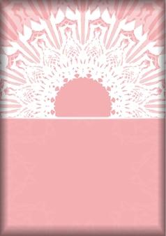 Różowa ulotka z indyjskimi białymi ornamentami dla twojej marki.