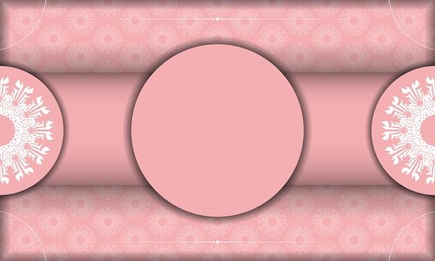 Różowy baner z antycznymi białymi ornamentami i miejscem na twoje logo