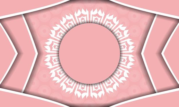 Różowy baner z greckimi białymi ornamentami i miejscem na logo lub tekst