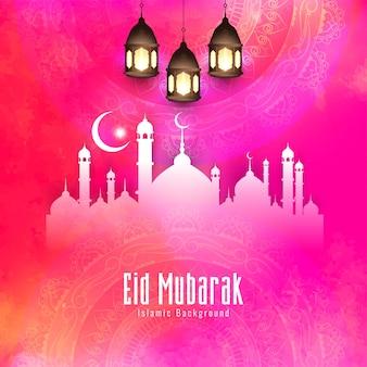 Różowy elegancki stylowy eid mubarak