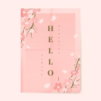 Różowy kwiat wiśni plakat szablon wektor