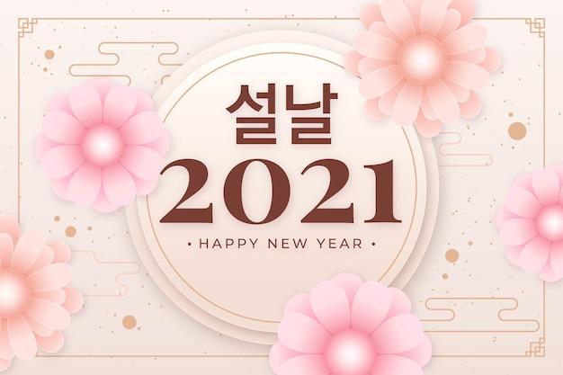 Różowy kwiatowy koreański nowy rok