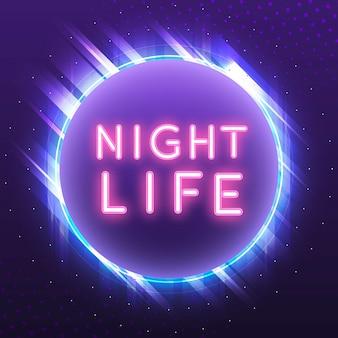 Różowy nocne życie neonowy znaka wektor