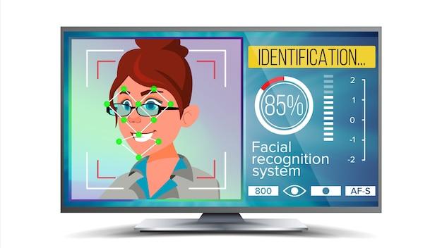Rozpoznawanie twarzy, identyfikacja