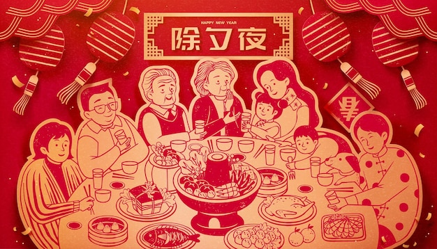 Rozszerzona rodzinna ożywiona kolacja zjazdowa w kolorze złotym i czerwonym z wiszącymi lampionami w tle