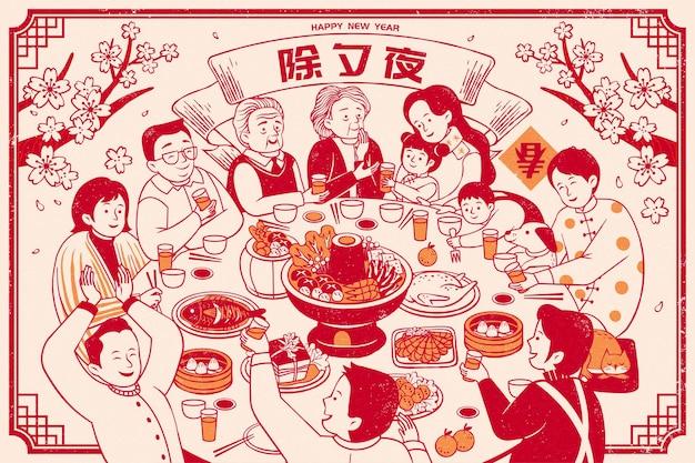 Rozszerzona rodzinna ożywiona kolacja zjazdowa w stylu linii?