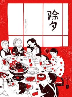 Rozszerzony rodzinny żywy plakat obiadowy z okazji spotkania w kolorze czerwonym, białym i czarnym
