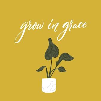 Rozwijaj się w łasce. cytat z biblii. inspirujące powiedzenie na plakaty i kartkę z życzeniami. roślina doniczkowa w doniczce z zielonymi liśćmi. ilustracja wektorowa.