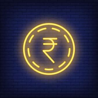 Rupii moneta na ceglanym tle. ilustracja w stylu neonu. pieniądze, gotówka, kurs wymiany