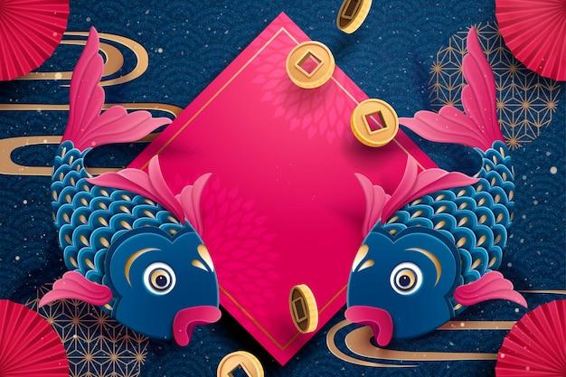Ryby i wiosenne elementy dwuwierszowe w stylu sztuki papieru chiński nowy rok kartkę z życzeniami