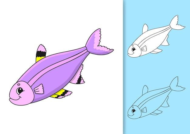 Ryby wodne