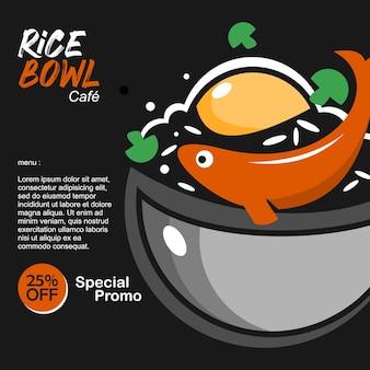 Ryż miska plakat danie baner menu