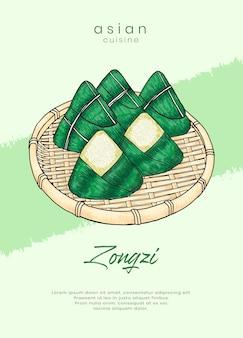 Ryżowa klucha z zielonym tłem