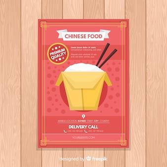 Ryżowa pudełkowata chińska karmowa ulotka
