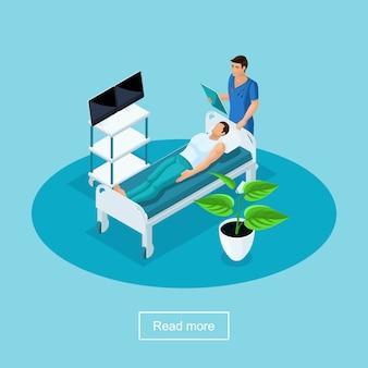 S opieka zdrowotna i innowacyjne technologie, szpital, pacjent przygotowuje się do operacji, personel medyczny, koncepcja