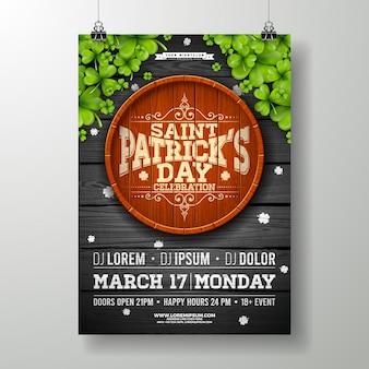 Saint patricks day celebration party flyer ilustracja z koniczyny i list typografii na tle drewna vintage.