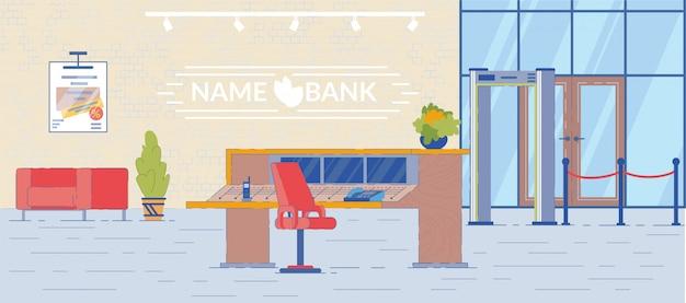 Sala bankowa z punktem bezpieczeństwa i bramą.
