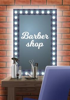 Salon fryzjerski miejsce pracy. lustro w zakładzie fryzjerskim. zestaw narzędzi fryzjerskich. produkt do układania włosów