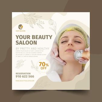 Salon kosmetyczny kwadratowy szablon ulotki
