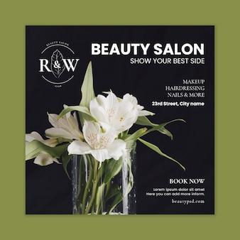 Salon piękności kwiatowy kwadratowy szablon ulotki
