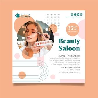 Salon piękności szablon ulotki kwadratowej
