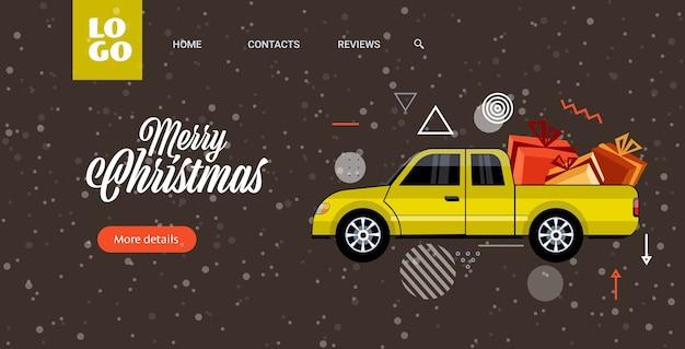 Samochód z prezentowymi pudełkami pocztówka wesołych świąt szczęśliwego nowego roku strona docelowa uroczystości świątecznych