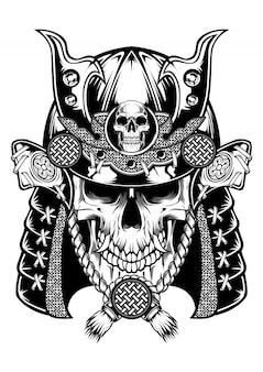 Samuraj czaszki
