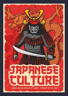 Samuraj wojownik w ciężkiej zbroi, rogatym hełmie i przerażającej masce na twarz