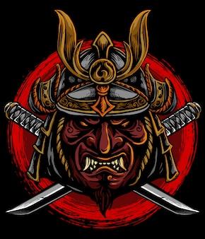 Samurajski wojownik