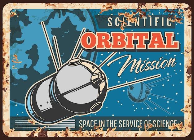 Satelitarne badania orbitalne, misja naukowa zardzewiała metalowa płyta