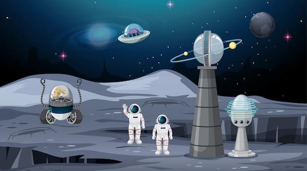Scena kosmiczna