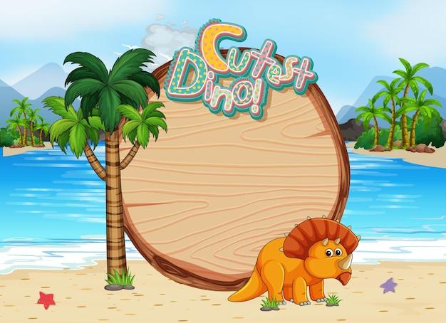 Scena na plaży z pustym szablonem planszy i uroczą postacią z kreskówki dinozaura
