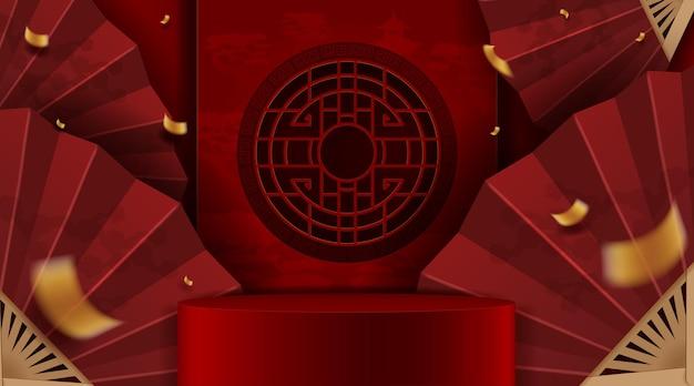Scena na podium na chiński nowy rok z czerwoną wycinaną z papieru sztuką i rzemiosłem